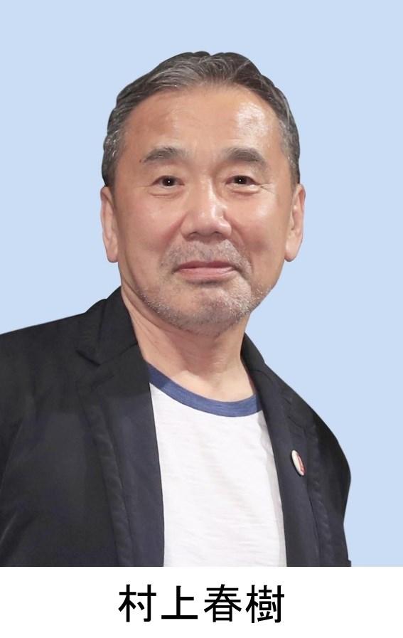 日本知名作家村上春樹2020年仍然未獲諾貝爾文學獎,可說年年都被預測,但年年都陪榜。(共同社)