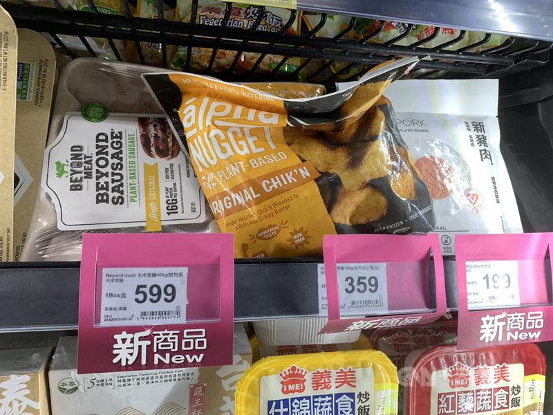 大型量販業家樂福推出多項植物肉冷凍食品。業者觀察,植物肉的購買族群,大多為2、30歲,較常接觸網路與新技術者居多。(家樂福提供)中央社記者楊舒晴傳真 109年10月10日