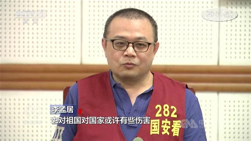 台灣人李孟居2019年8月先是支持港人反送中抗議,然後在深圳灣體育場拍攝武警集結情況,被指嚴重危害中國國家安全。李孟居在央視節目「認錯」表示:「我覺得很抱歉,過去做了很多不好的錯事,也對祖國或國家或許有些傷害。」(取自中國央視「焦點訪談」畫面)中央社 109年10月11日