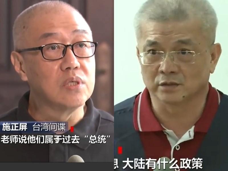 中國官媒央視節目13日晚間再度製播所謂「台灣間諜案」,主角由一人增至兩人,分別是師大退休教授施正屏(左)及從事兩岸交流的蔡金樹(右)。(圖取自weibo.com/cctvxinwen)