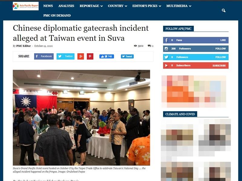 亞太報導指出,台灣駐斐濟代表處8日在當地旅館舉行國慶酒會,卻遭中國大使館人員闖入,雙方並有肢體衝突。(圖取自Asia Pacific Report網頁asiapacificreport.nz)