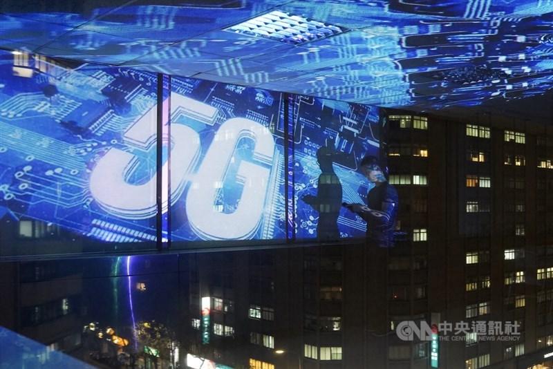 NCC委員會3日審查通過遠傳電信與亞太電信的5G共頻共網申請案,這將是台灣首度共頻共網的案例。(中央社檔案照片)