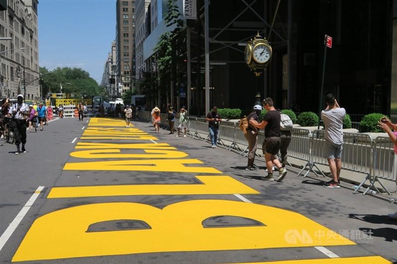 美國大選選情與疫情、示威潮交加,膚色讓選民更有感。圖為7月紐約川普大樓前路面被漆上鮮黃色「黑人的命也是命」大字向美國總統川普嗆聲。(中央社檔案照片)