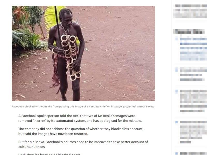 人工智慧審查導致原住民族文化被貶抑的問題,引發輿論爭議。(圖取自澳洲廣播公司網頁abc.net.au)
