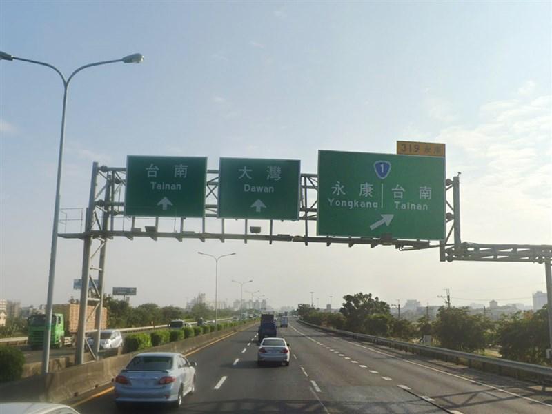 高速公路局25日預告國道1號台南3個交流道出口標示將從地名改為路名,引來網路一片罵聲。(圖取自Google地圖google.com/maps)