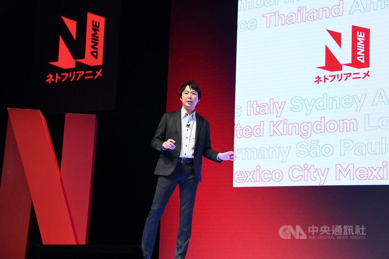 Netflix動漫首席製作人櫻井大樹出席在日本東京舉辦的「2020 Netflix 線上動漫祭」,一連公布許多新作消息。(Netflix提供)中央社記者葉冠吟傳真 109年10月27日