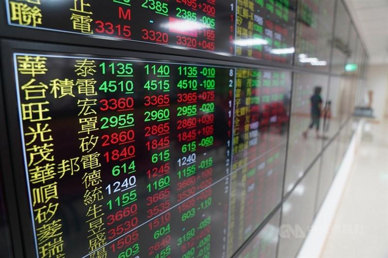 盤中零股交易新制邁入第3天,成交總金額達新台幣6.73億元,交易再寫新高。(中央社檔案照片)