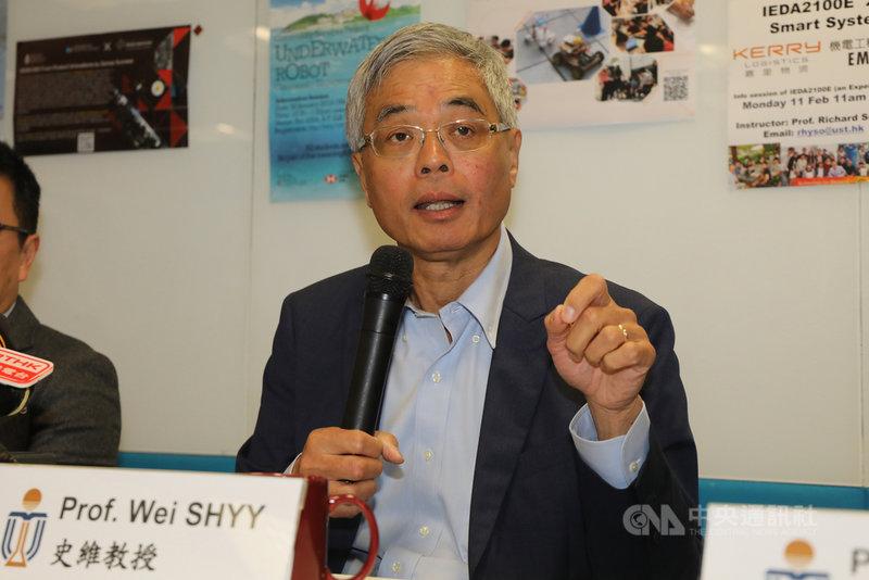 港媒報導,香港科技大學校長史維29日首度針對港區維護國家安全法表態。他說,國安法既然是法律,不需要他說支持與否,而是每個人都必須守法。(中通社資料照片)中央社 109年10月30日