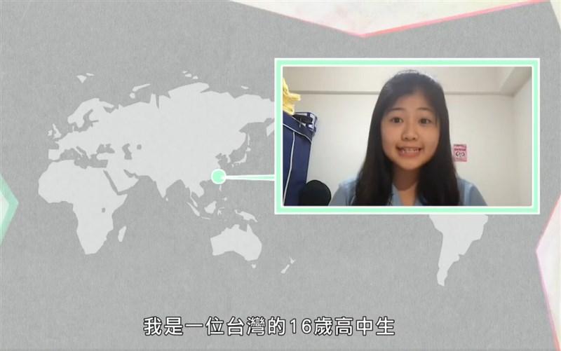 日本NHK發起特別企劃,邀請8國青少年以自拍影片,隔空交流疫情話題,台灣學生花湧惠點出台灣遭WHO排擠處境,引起各國學生極大迴響。(圖取自facebook.com/PTSKIDS)