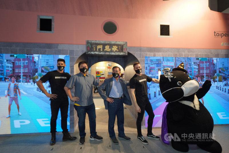 2020 ITF台北國際旅展,台北市政府觀光傳播局在台北館舉辦宣傳活動,推廣北市旅遊。(台北市觀傳局提供)中央社記者陳怡璇傳真 109年10月31日