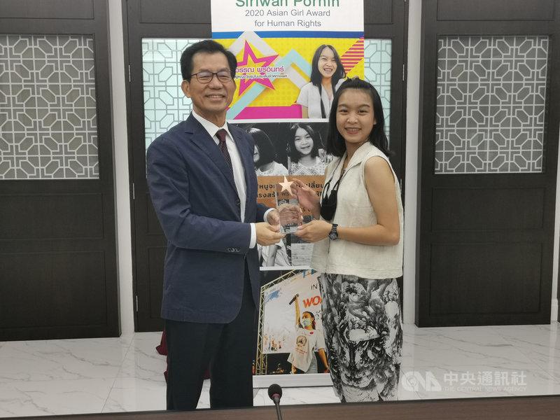 駐泰代表李應元(左)2日代表勵馨基金會頒發亞洲女孩人權獎給泰國獲獎人希麗婉(右),鼓勵她在拒絕校園霸凌以及捍衛在多元性別家庭中成長孩子權益的表現。(駐泰代表處提供)中央社記者呂欣憓曼谷傳真 109年11月3日