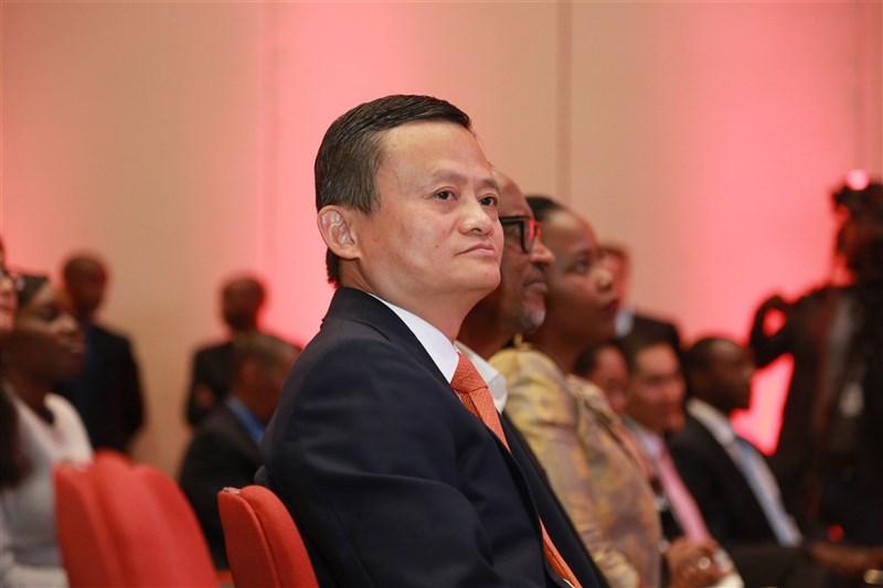 華爾街日報報導,馬雲(圖)的一些老朋友也透過各種投資工具獲得螞蟻集團的股份,其中包括一些中國富豪。(中新社)