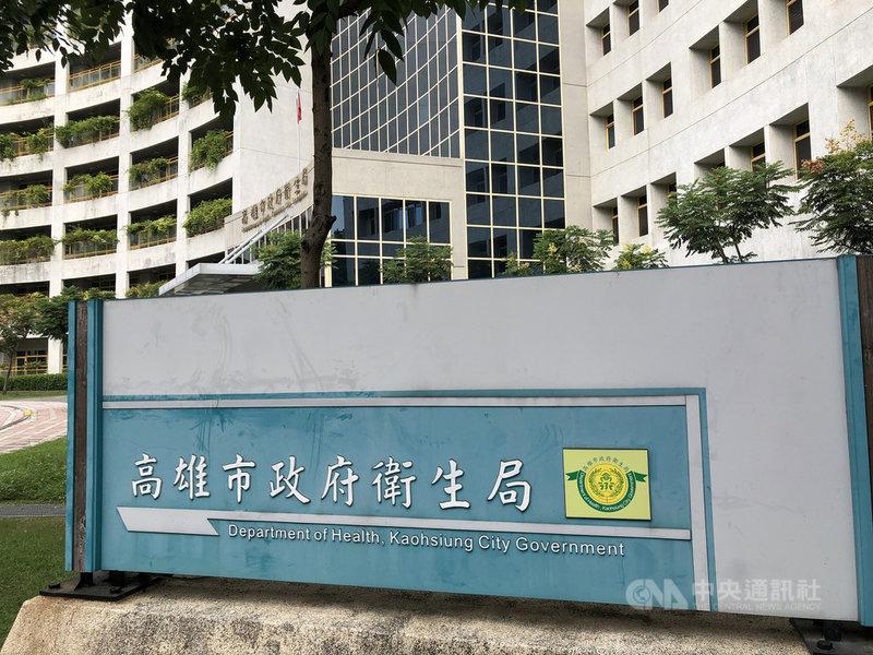 高雄市衛生局6日指出,一名外籍人士在居家檢疫期間,踏出防疫旅館房門8秒,開罰新台幣10萬元。(中央社檔案照片)