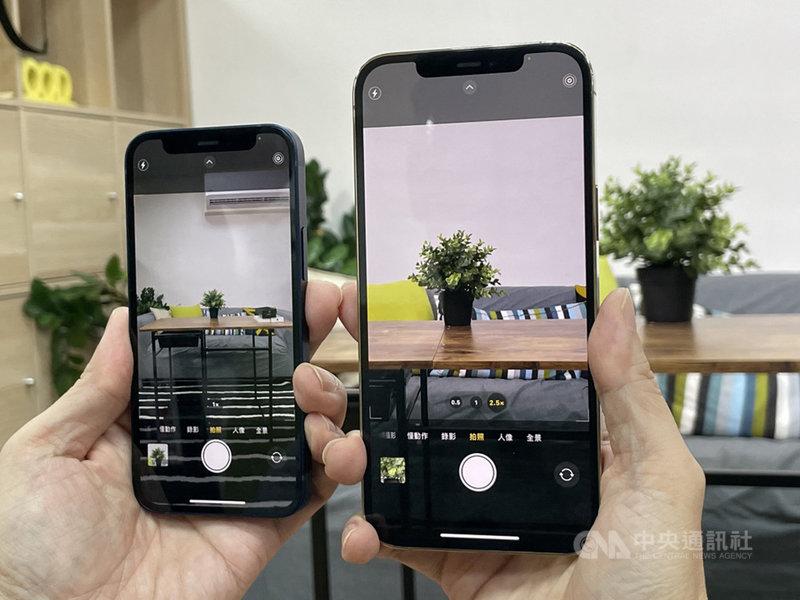 3C達人實測iPhone 12 mini(左)與iPhone 12 Pro Max(右),其中iPhone 12 Pro Max配備全新65公釐望遠鏡頭,可進行2.5倍光學變焦,實現更長距離的取景。中央社記者吳家豪攝 109年11月12日