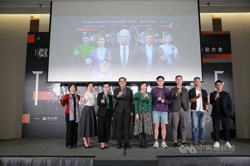 2020創意內容大會(Taiwan Creative Content Fest)17日至22日將登場,文化內容策進院12日舉辦展前記者會,行政院長蘇貞昌透過投影螢幕以虛擬角色方式現身,表達對展會的期待。(文策院提供)中央社記者鄭景雯傳真 109年11月12日