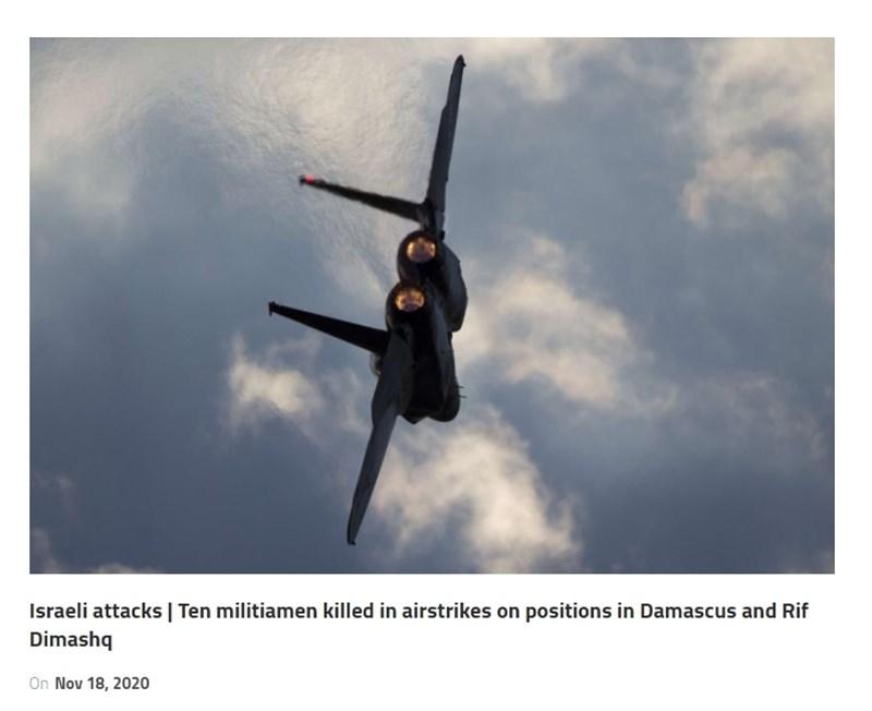 敘利亞人權瞭望台組織表示,以色列18日空襲敘利亞,造成10人死亡,包括3位敘利亞防空部隊人員與7名外籍戰士。(圖取自敘利亞人權瞭望台組織網頁www.syriahr.com/en)