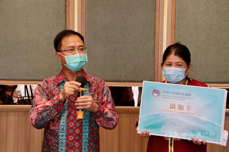 中華民國駐印尼代表處僑務組長汪樹華(左)出席印尼華商經貿聯誼會幹部交接,向僑胞說明僑委會因應疫情推出的多項措施。中央社記者石秀娟雅加達攝 109年11月19日