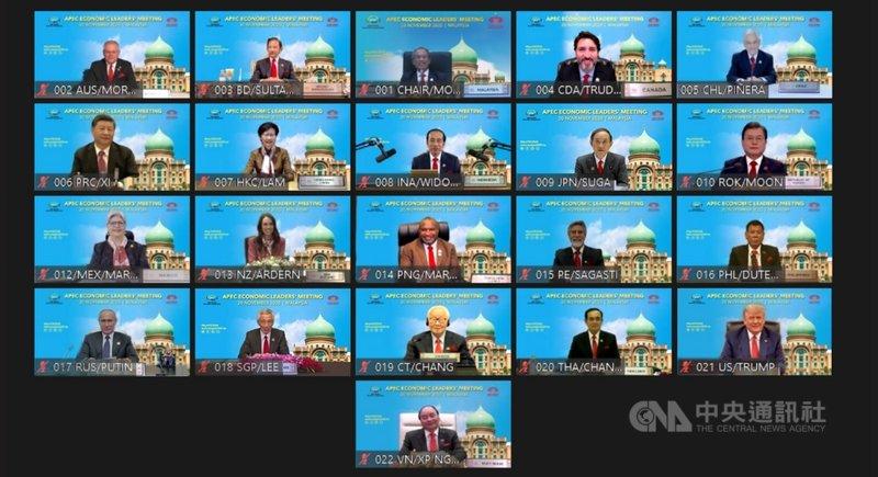 亞太經濟合作會議(APEC)領袖峰會20日晚間以視訊方式舉行,台灣領袖代表張忠謀(第4列中間)、美國總統川普(第4列右1)、中國國家主席習近平(第2列左1)等人與會。(APEC2020提供)中央社記者侯姿瑩新加坡傳真 109年11月21日