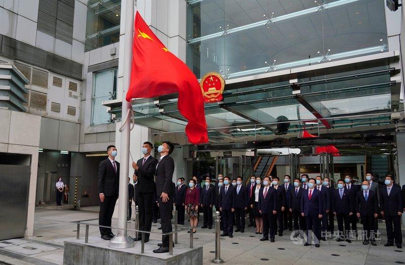 近期中聯辦強調自己對香港一國兩制的實行,有監督權。中聯辦不斷透過聲明對立法、司法和教育等領域事務發言。圖為中國「十一國慶」時,中聯辦舉行升旗典禮。(中新社提供)中央社 109年11月23日