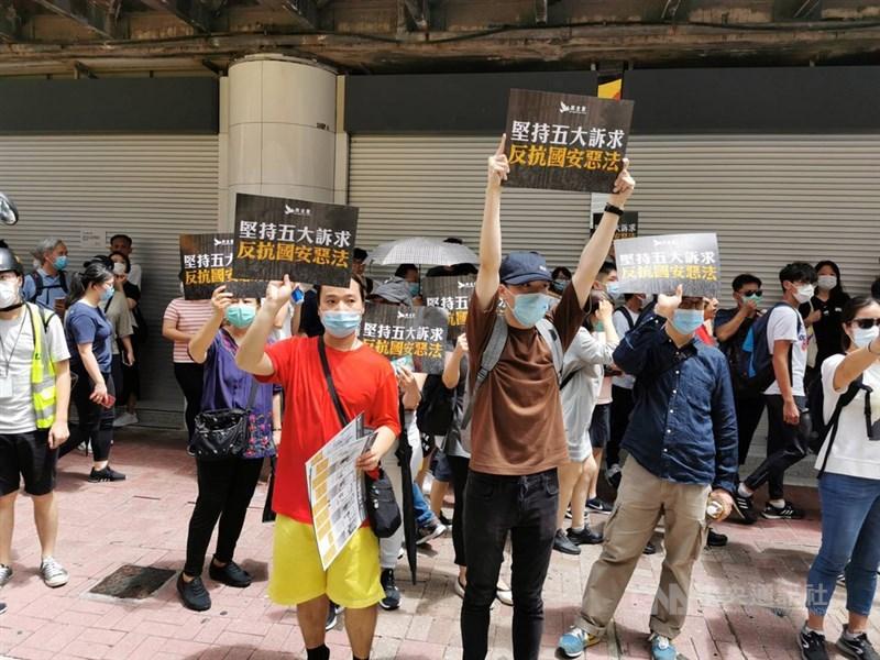 香港當局將在通識教育課程中要求學生赴中考察,被認為是要加強學生的國民教育。圖為港版國安法生效後,民眾7月1日在銅鑼灣高舉堅持反送中五大訴求標語。(中央社檔案照片)