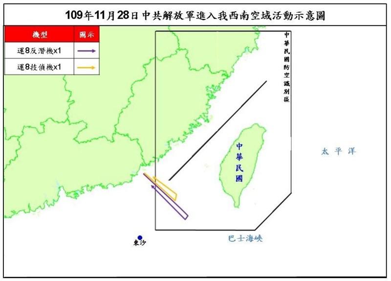 空軍28日發布共機動態,共軍1架運8反潛機、1架運-8技術偵察機侵犯台灣西南防空識別區。(圖取自國防部網頁mnd.gov.tw)