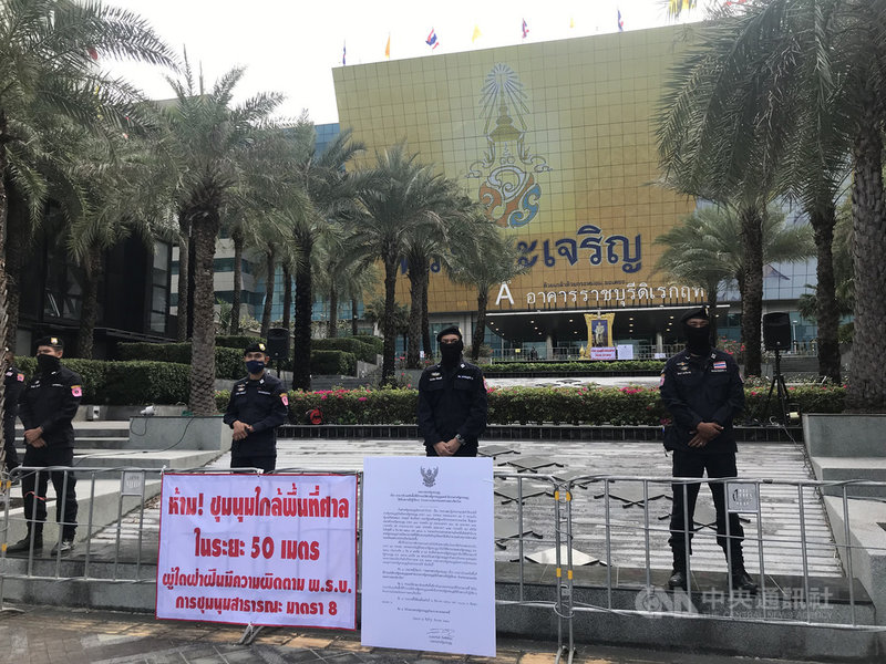 泰國憲法法院2日宣判總理帕拉育居住在陸軍的館舍內沒有違法,警方為了預防抗議民眾聚集,在憲法法院外布下大批警力。中央社記者呂欣憓曼谷攝 109年12月2日