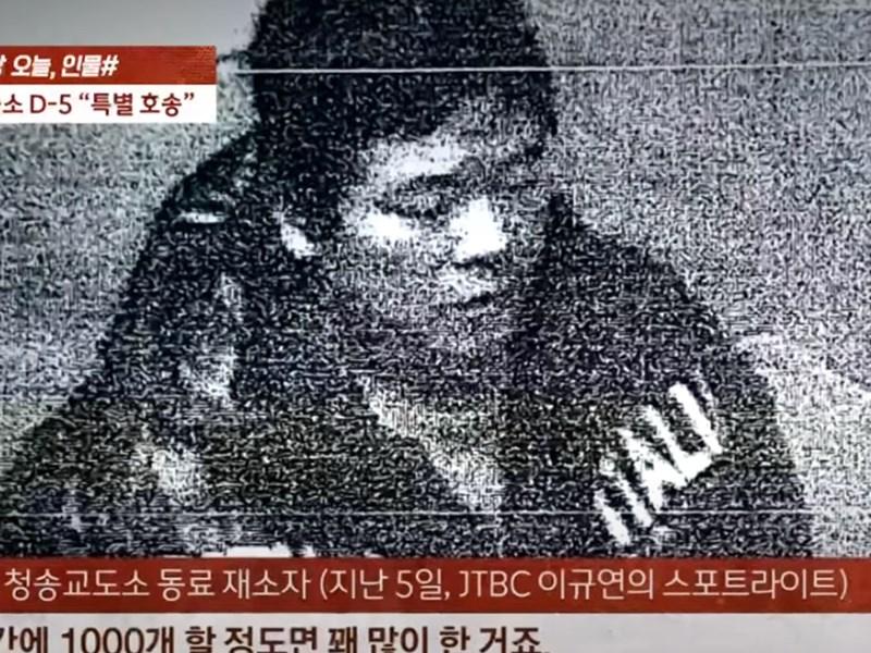 12年前因綁架性侵女童,震驚韓國社會的性侵犯趙斗淳(圖)12日凌晨將出獄。媒體曝光趙斗淳近況,民眾對他恐懼及憤恨跟著升溫。(圖取自JTBC News YouTube頻道)