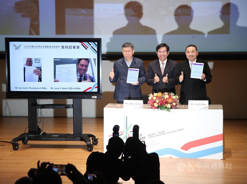 台北市長柯文哲(右3)、新北市長侯友宜(右)10日下午在台北,透過視訊連線,與國際壯年運動總會(IMGA)進行2025年雙北世界壯年運動會主辦城市簽約儀式,教育部長潘文忠(右2)也在場見證。中央社記者張新偉攝 109年12月10日