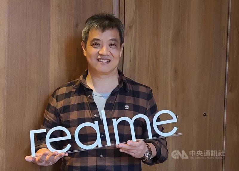 realme去年5月登台,目前已躍升成台灣智慧機市場前5 大品牌,realme台灣商務長鍾湘偉表示,明年拚進一步成長。中央社記者江明晏攝 109年12月10日