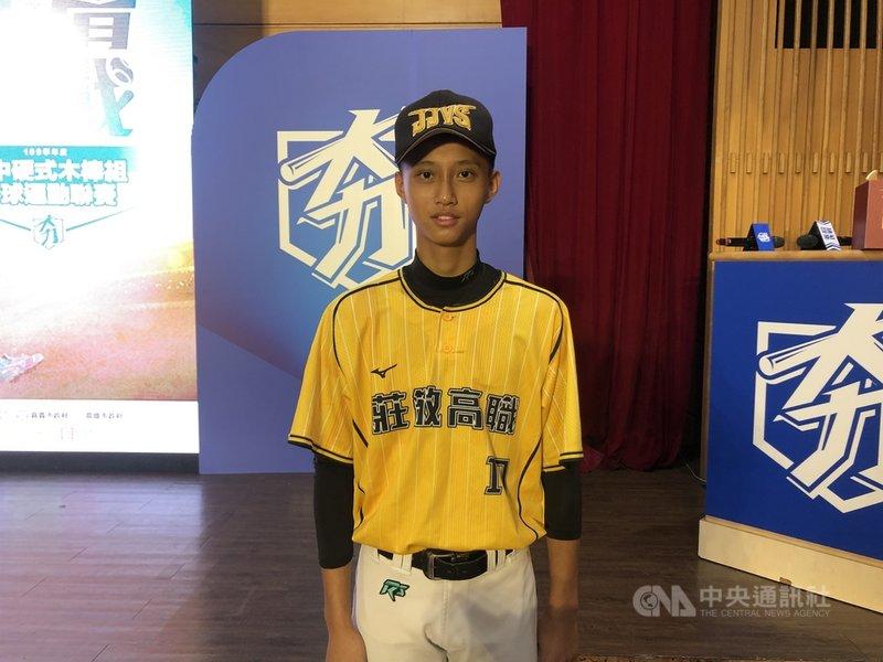 莊敬高職投手黃豊翔11日出席高中棒球聯賽(木棒組)開賽記者會,喊話要打入木棒聯賽8強。中央社記者謝靜雯攝 109年12月11日