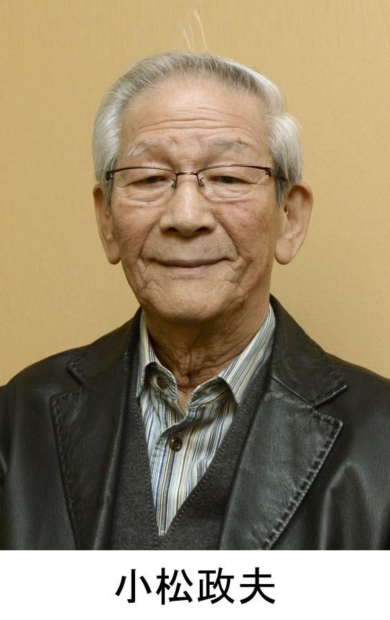 曾在日劇「派遣女王」、電影「極道之妻」等演出的日本資深諧星小松政夫(本名松崎雅臣)7日因肝細胞癌病逝於東京一家醫院,享壽78歲。(共同社)