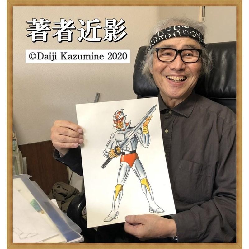曾將知名電視影集「超人力霸王」畫成漫畫的日本漫畫家一峰大二於11月底因病去世,享壽84歲。(圖取自一峰大二部落格網頁minesan1219.blogspot.com)