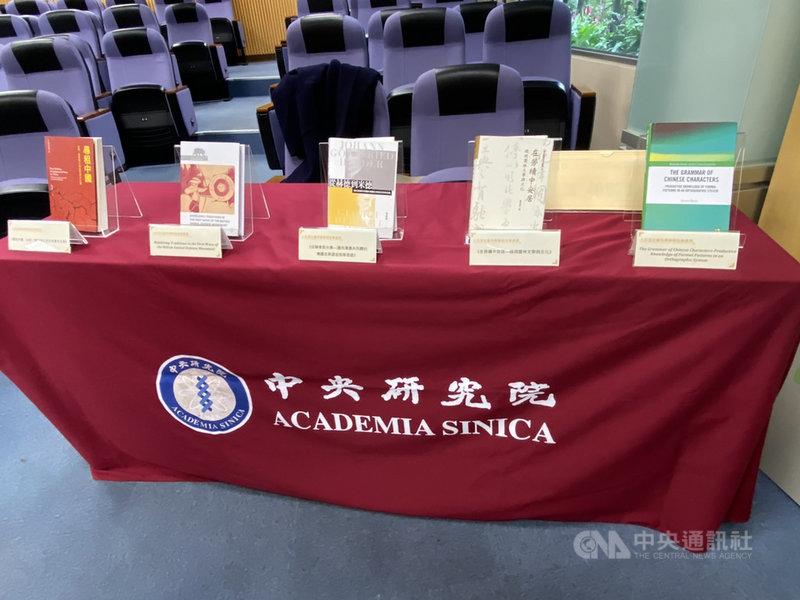 中研院17日公布最新「人文及社會科學學術性專書獎」得獎名單,共有5本專書獲獎,包括2本英文、3本中文著作,主題涵蓋社會學、歷史學、哲學、中國文學及語言學,本屆獲獎專書對理論發展貢獻卓越,在實務層面也具備相當大的社會影響力。中央社記者吳欣紜攝  109年12月17日