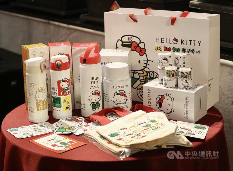 中華郵政17日在台北舉行「HELLO KITTY 郵蒂幸福」集郵商品發表會,共推出9款系列商品,包含保溫瓶、燜燒罐等。中央社記者張皓安攝  109年12月17日