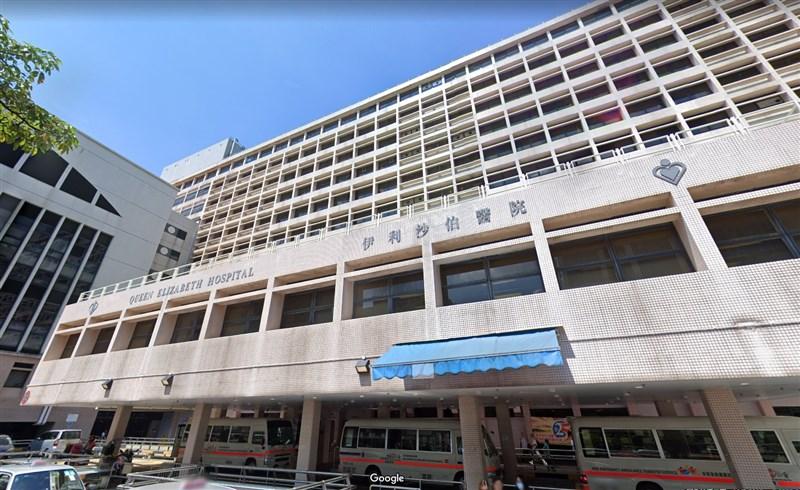 香港一名武漢肺炎確診者18日擅自逃離醫院,當局正全城通緝此人。(圖取自Google地圖網頁google.com.tw/maps)