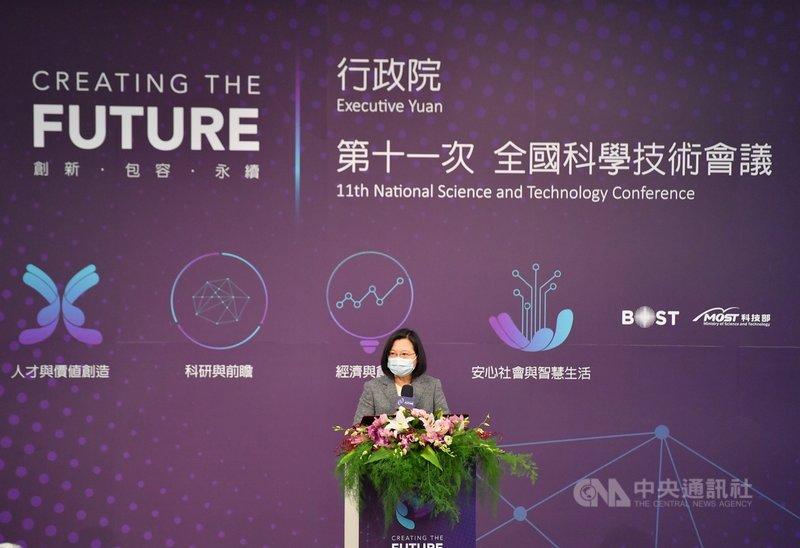 總統蔡英文(圖)21日上午在台北國際會議中心出席第11次全國科學技術會議開幕,並受邀致詞。中央社記者王飛華攝  109年12月21日