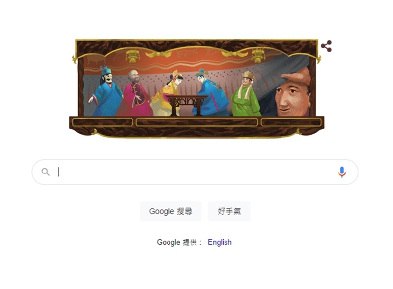 24日是布袋戲大師李天祿110歲冥誕,Google首頁特別製作正在操偶的李天祿塗鴉,向他的戲台人生致敬。(圖取自Google網頁google.com)