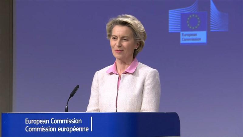 歐洲聯盟與英國24日達成歷史性的脫歐貿易協議,歐盟主席范德賴恩表示,這是一條漫長而曲折的道路,但為此奮鬥是值得的,因為與英國達成一項公平及平衡的協議。(圖取自European Commission YouTube頻道網頁youtube.com)