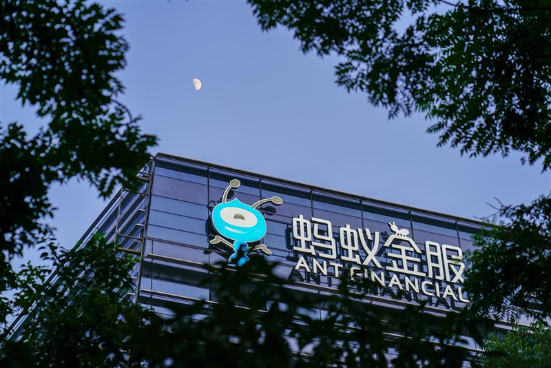 中國人行、銀保監會、證監會、外匯局等金融管理部門直指螞蟻集團存在「公司治理機制不健全、藐視監管合規要求」等問題,已提出5大整改要求。(圖取自螞蟻集團網頁antgroup.com)