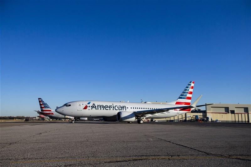美國聯邦航空總署11月解除波音737 MAX型客機(圖)長達20個月的禁航令後,這型客機12月29日重返美國商業客機市場。(圖取自美國航空公司網頁news.aa.com)