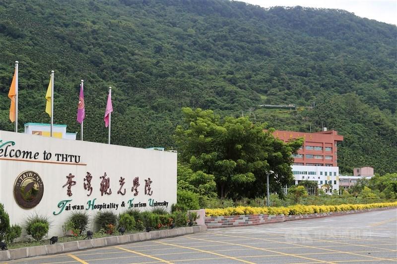 教育部公布109學年度大專全校新生註冊率,12校低於6成,墊底的是台灣觀光學院,不到4成。(中央社檔案照片)