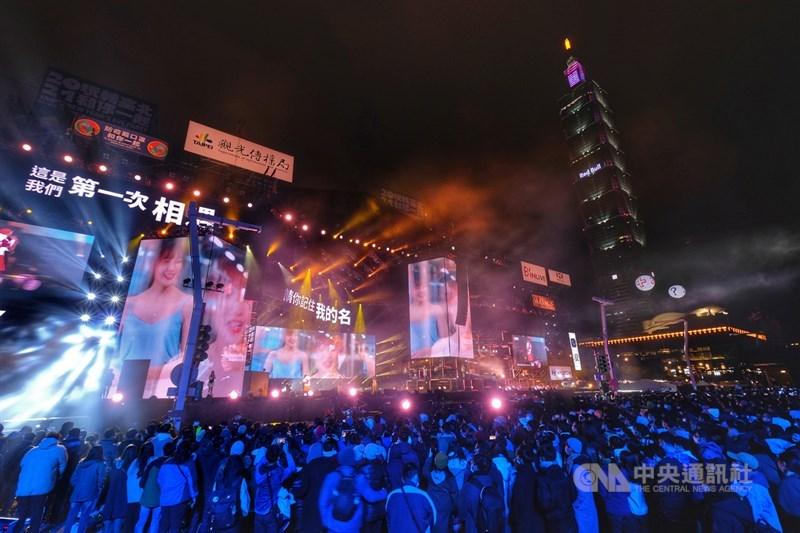 台北市副市長黃珊珊說明,天網總共發現有超過30位自主健康管理者出現在跨年晚會周邊,都沒有進到管制區。(中央社檔案照片)