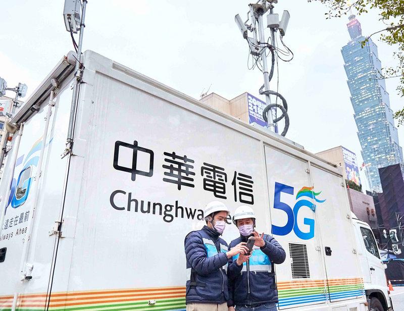 中華電配合政府基地台加量、加速計畫,將基地台5年建置時間縮短至3年完成。(中華電提供)中央社記者江明晏傳真 110年1月3日