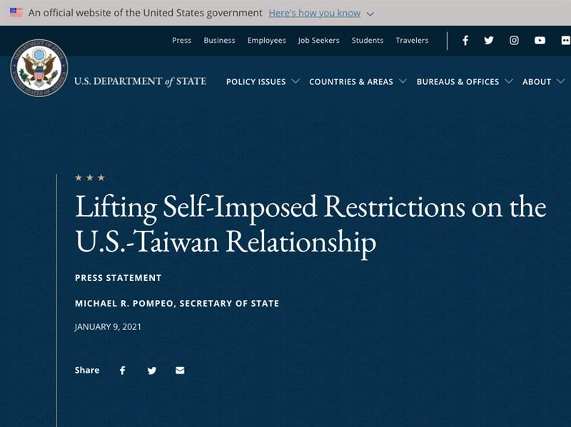 美國國務院9日宣布取消美台交往限制。(圖取自美國國務院網頁state.gov)