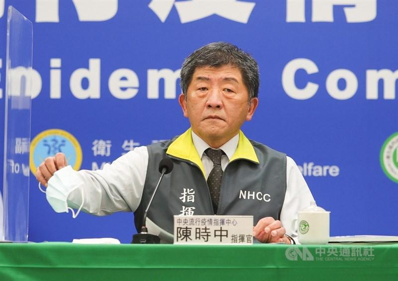 中央流行疫情指揮中心指揮官陳時中12日下午宣布,台灣新增4例武漢肺炎確診,其中2例為本土個案,為北部某醫院醫師及其護理師女友,這是台灣首度有醫師染疫。中央社記者謝佳璋攝 110年1月12日