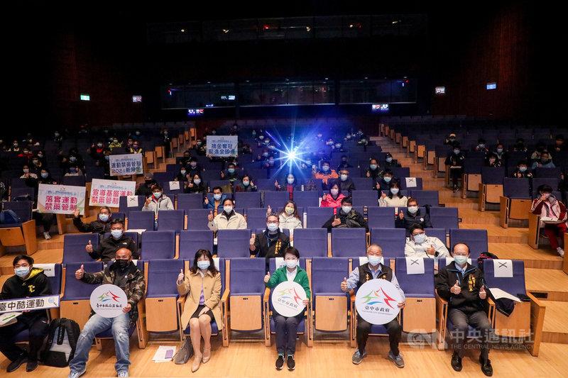 台中市政府13日舉辦「運動禁藥管制」研習,市長盧秀燕(前右3)也到場出席,希望透過舉辦運動禁藥座談會,維護選手健康與權益。中央社記者郝雪卿攝 110年1月13日