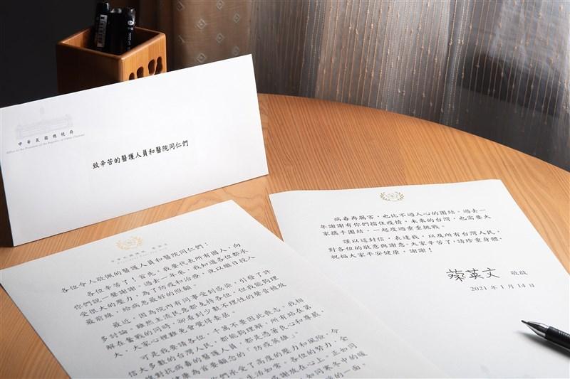 北部某醫院感染案又新增病例,總統蔡英文17日表示,她幾天前寫信給出現醫生確診案例的醫院,謝謝醫院全體同仁的辛苦和勇敢。(圖取自facebook.com/tsaiingwen)