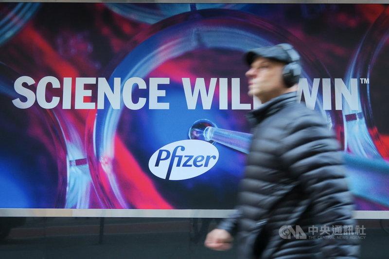 輝瑞大藥廠與德國夥伴BioNTech開發的疫苗,為全球對抗2019冠狀病毒疾病帶來希望。圖為紐約民眾行經輝瑞全球總部外「科學將獲勝」標語。中央社記者尹俊傑紐約攝 110年1月20日