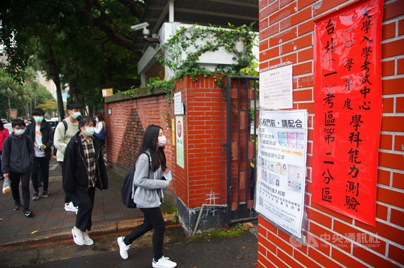 110學年度學科能力測驗23日舉行第2天考試,考生依序入場準備應試。中央社記者王騰毅攝 110年1月23日