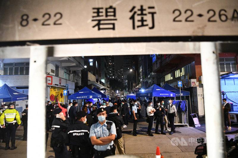 香港當局26日晚間再度祭出無預警封區的手段,圍封九龍油麻地3幢大樓,預計以一個晚上的時間,為樓內所有居民強制檢測2019冠狀病毒。圖為遭封區現場。(中通社提供)中央社 110年1月26日